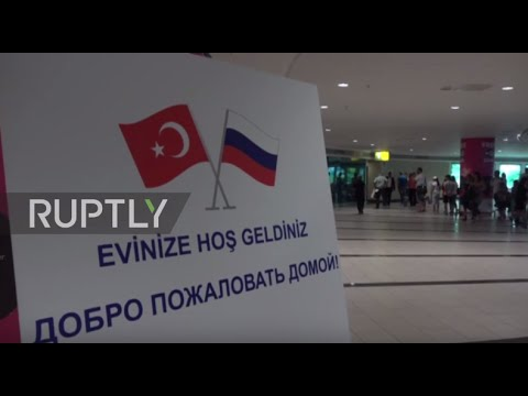 Turkey: Russian tourists arrive in Antalya after charter ban lifted