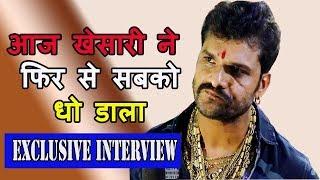खेसारी लाल ने दिया 22 मिनट का इंटरव्यू नीतीश कुमार से लेकर मोदी तक सब पर बोले