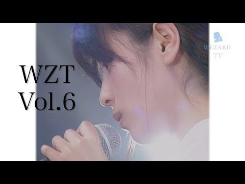 WEZARD TV #6 ZARD 伝説のライブハウス出演!hillsパン工場レポート PART.�V
