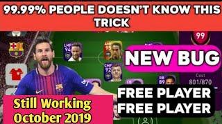 Thunder black ball trick/100% working/ legends worldwide