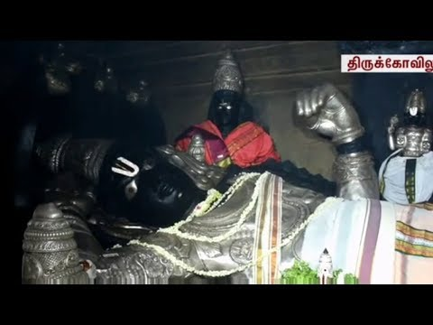 75000 Years Old Perumal Temple | Aathi Thiruvarangam