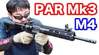 ICS PAR MK3 剛性の高いブローバックM4電動ガン マック堺のレビュー動画#469 thumbnail