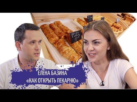 ПЕКАРНЯ БИЗНЕС / КОНДИТЕРСКИЙ ЦЕХ / #STARTUPUA