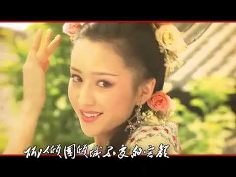 Beauty of Han Dynasty[Ancient China] (Music: Gorgeous from Heaven)