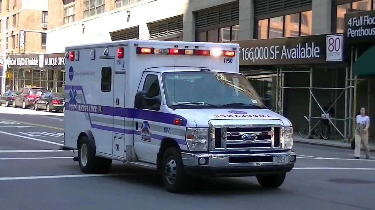 NYU - Langone Medical Center Ambulance 1950 - 5/31/12