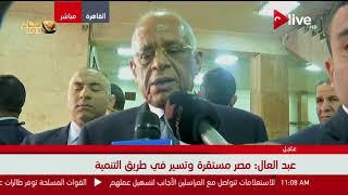 تصريحات د. على عبدالعال رئيس مجلس النواب عقب الإدلاء بصوته في الانتخابات الرئاسية
