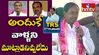 harish rao over ktr