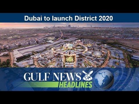 Dubai to launch District 2020  - GN Headlines