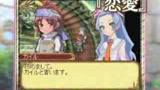 東京ゲームショウで発表されたプロモーションビデオ。