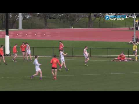2016 Herald Sun Country Shield Grand Final Highlights