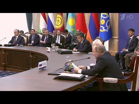 В Бишкеке проходит Совет коллективной безопасности ОДКБ.