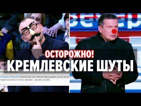 Соловьев и Шейнин: