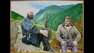 Абрек Зелимхан и Ф.Шаляпин
