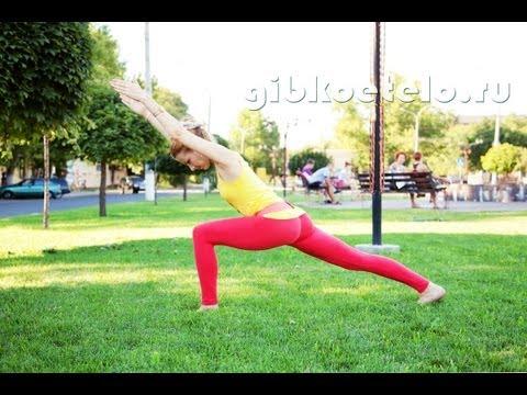 Йога для начинающих и опытных, видео уроки - Онлайн школа йоги