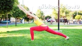 Комплекс упражнений: спина, ноги, живот. Фитнес дома(http://gibkoetelo.ru Комплекс упражнений, направленный на оздоровление позвоночника. В занятие включены упражнения..., 2013-03-11T22:12:34.000Z)