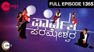 Parvathi Parmeshwara - Episode 1365 - July 7, 2014