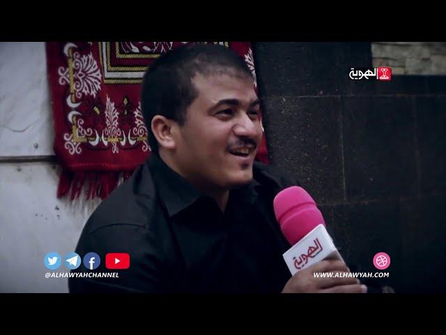 ابن مهرة | حمامات البخار العربية | قناة الهوية