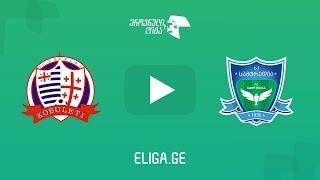 FC Shukura Kobule. vs Samtredia full match