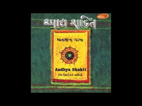 Aaj Gaganthi Chandan - Adhya Shakti (Hema Desai)