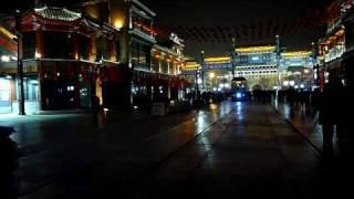 北京-前門大街