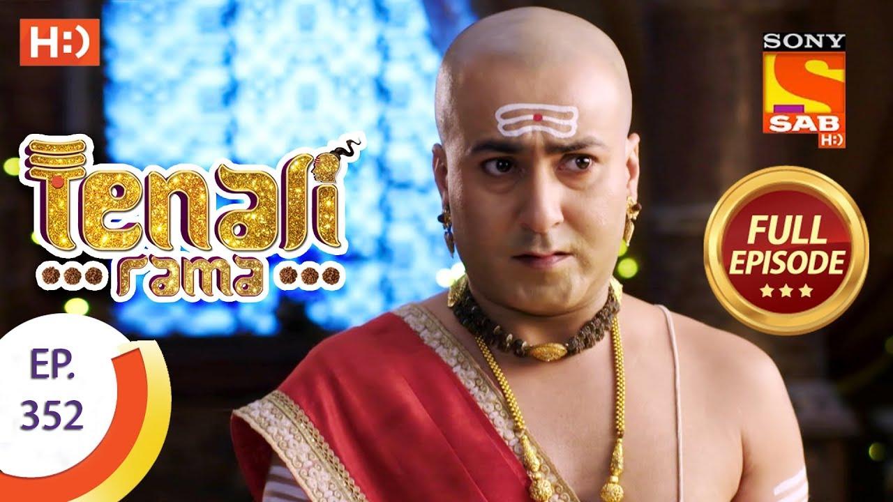 Download Tenali Rama - Ep 352 - Full Episode - 7th November, 2018