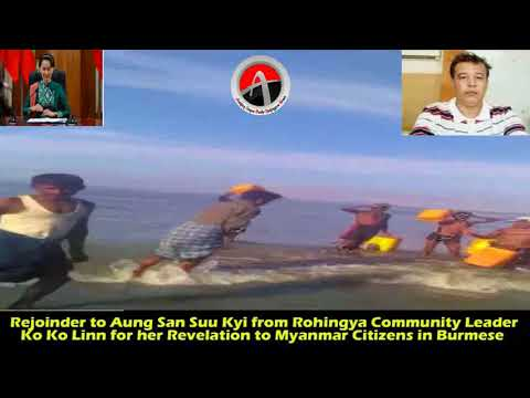 Rejoinder to Aung San Suu Kyi for her Revelation to Myanmar Citizens in Burmese