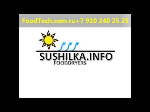 Электросушилка для ягод, фруктов, грибов и овощей
