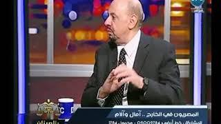 رئيس ائتلاف المصريين فى اوروبا يكشف مفاجأت حول استثمارات المصريين بالخارج