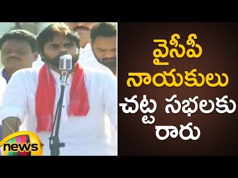 Pawan Kalyan Launches New Janasena Party Office In