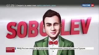 Откровенное интервью с Соболев, лиз тв, Костя Павлов, Макс Брандт, ChebuRussiaTV