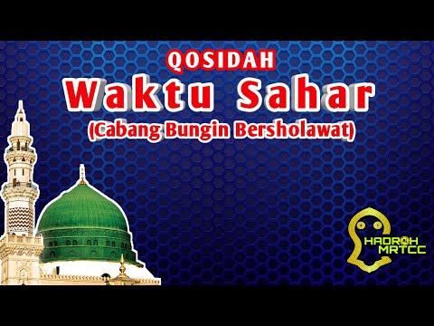 Waqtu Sahar MR TCC