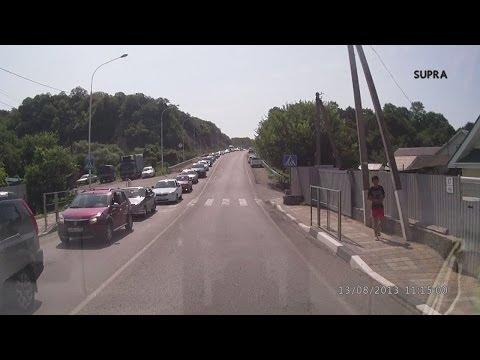 Указ Президента РФ от  N 1099 О мерах по