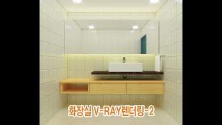 3DS MAX 침실 모델링& V-RAY 렌더링-…