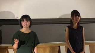 What is Teacher's job? |Miku Asami + Sakura Mahoe | Sakura Mahoe & Miku Asami | TEDxRikkyoU