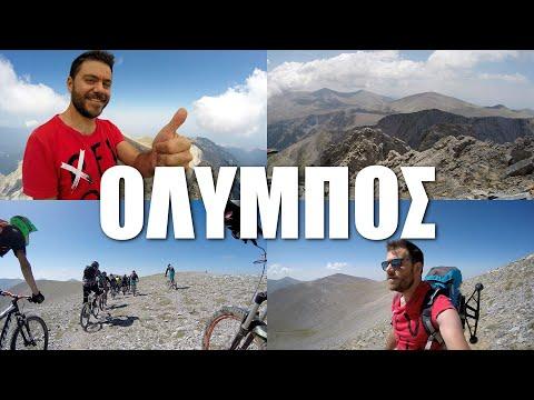 Happy Traveller στον Όλυμπο | Olympus Mountain | FULL