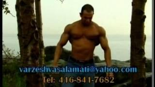 ورزش و سلامتي (Varzesh va Salamati-Titraj)