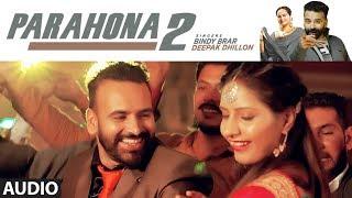 Parahona 2 ਪ੍ਰਾਹੁਣਾ 2 Full Audio Song Bindy Brar Deepak Dhillon New Punjabi Song