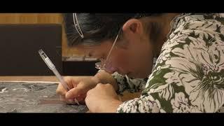 正体不明 TASCぎふの作家たち|青山桂己 篇(TASCぎふ)