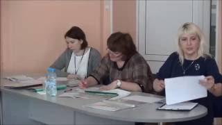 Областная научно-практическая конференция обучающихся