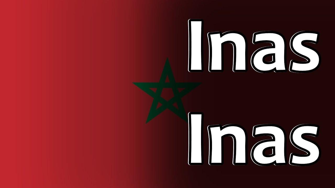 Moroccan Folk Song - Inan Inas