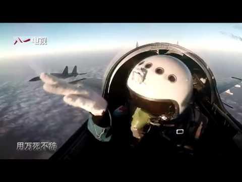 Chinese military recruitment video