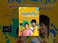 Kotha Bangaru Lokam Telugu Full Movie   Varun Sandesh, Sweta Basu   Srikanth Addala   Mickey J Meyer video