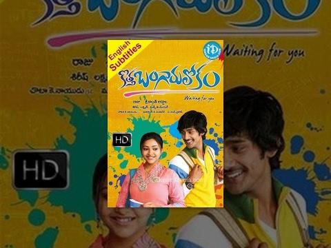 Kotha Bangaru Lokam Telugu Full Movie   Varun Sandesh, Sweta Basu   Srikanth Addala   Mickey J Meyer