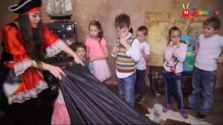 видео Детский праздник - квест Остров Сокровищ