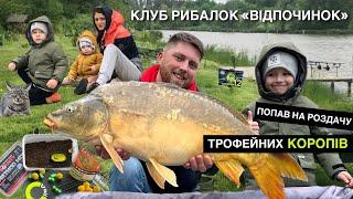 Ловля ОГРОМНЫХ КАРПОВ на флэт Рыбалка всей семьёй в Сосновке