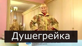 Куртка душегрейка Ольга Никишичева 177