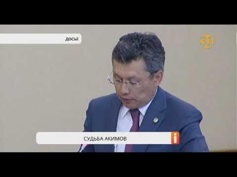 Президент освободил от полномочий акимов Нур-Султана, Алматы, Шымкента и всех областей