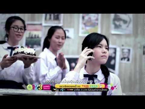 Avenue - วัชราวลี Official MV [HD]