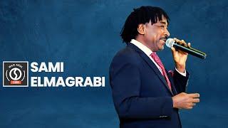 Sudanese Music - Sami El-maghrabi - Ya Watani