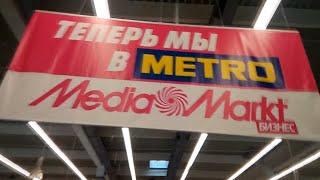 видео Каталог товаров Метро